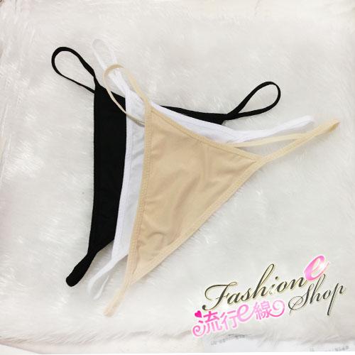 素面性感丁字褲~黑色,白色,膚色丁字褲~B592...