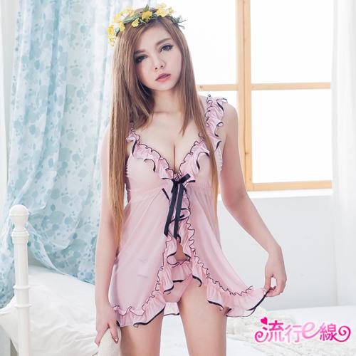 戀愛了~甜甜粉色情趣睡衣~前開高衩細肩帶低胸薄紗性感睡衣特...