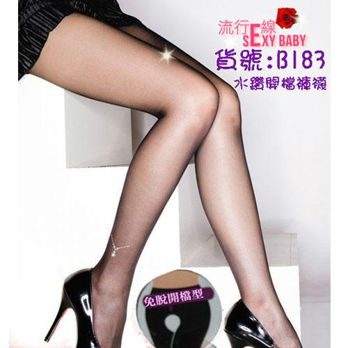 OL指定經典款百搭性感蕾絲修飾腿部線條絲襪~B183
