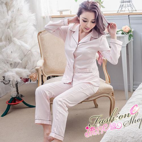 居家睡衣淺粉色長袖睡衣仿真絲居家睡衣~流行E線A7126